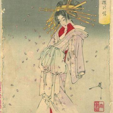 Cherry Blossom Maiden