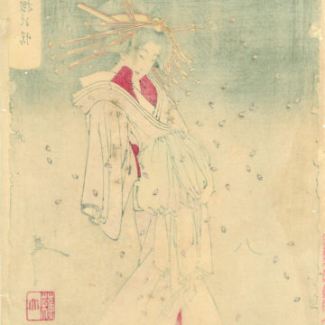 The Spirit of the Komachi Cherry Tree Verso