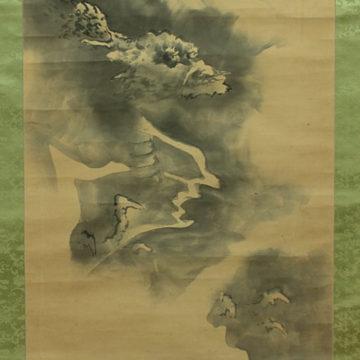 Dragon Cloud II-Ganku