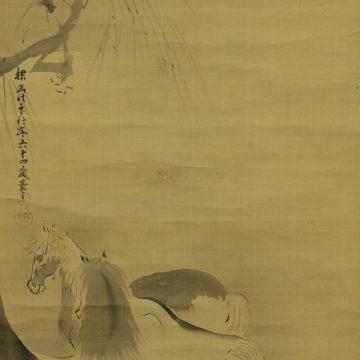 Three Horse-Tanyu