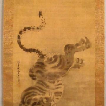 Kicking Tiger Scroll