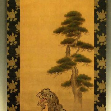 Pine tree- Karajishi Scroll