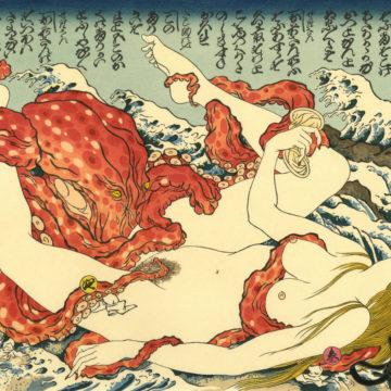 Sarah and Octopus