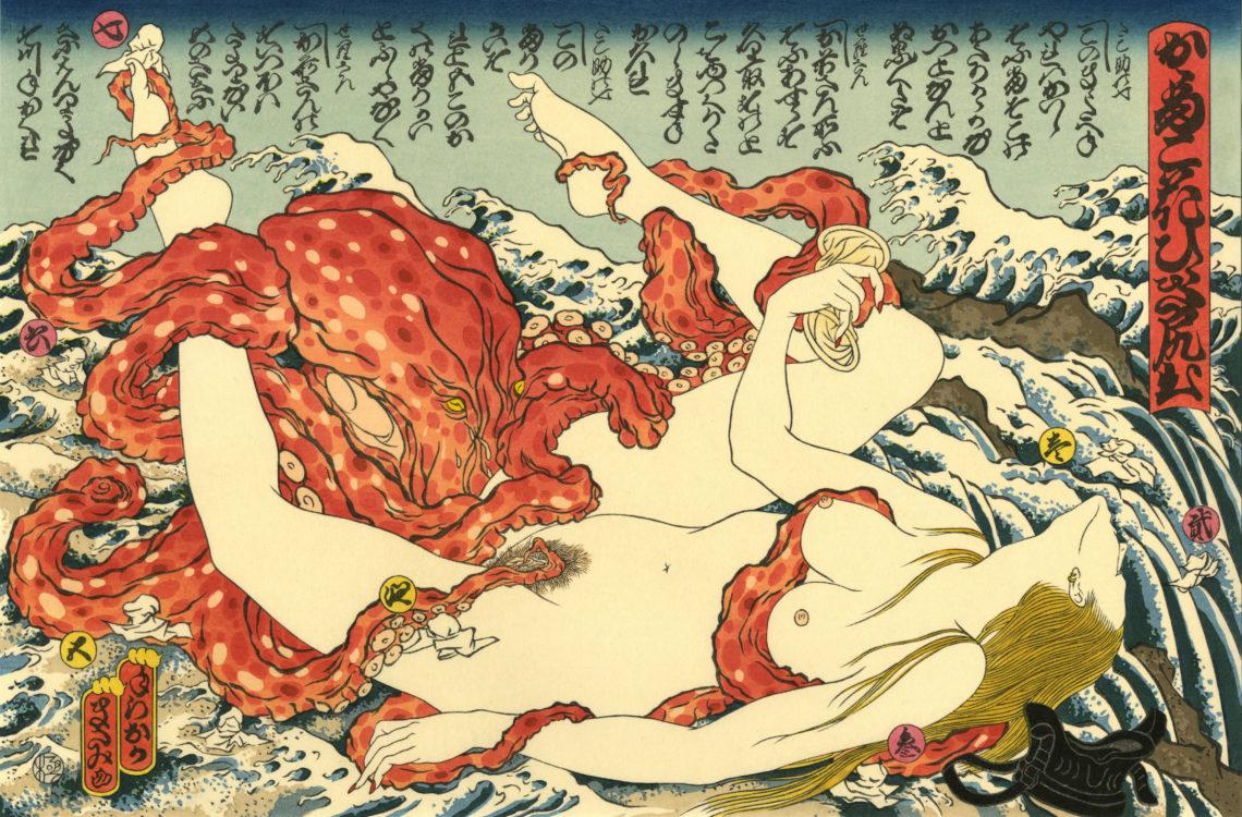 Япония еротика секс 23 фотография