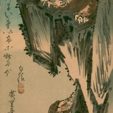 2 Lions Hiroshige Final