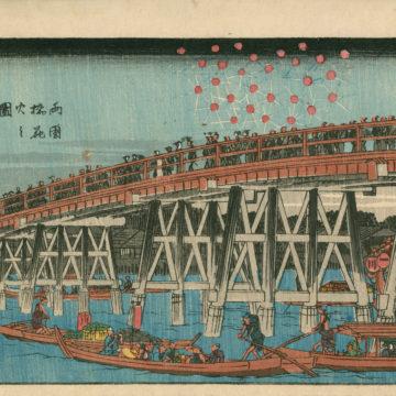 Fireworks at Ryogoku 10a  Final