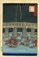 Great Fireworks at Ryogoku