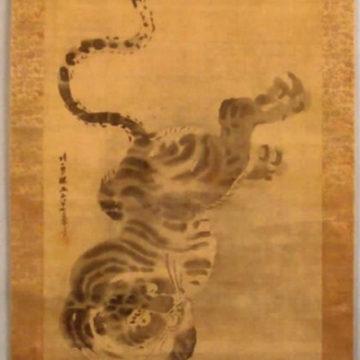 Kicking-Tiger-Scroll