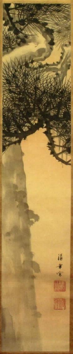 Pine Tree Scroll small