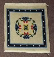 18x18 Turkey rug