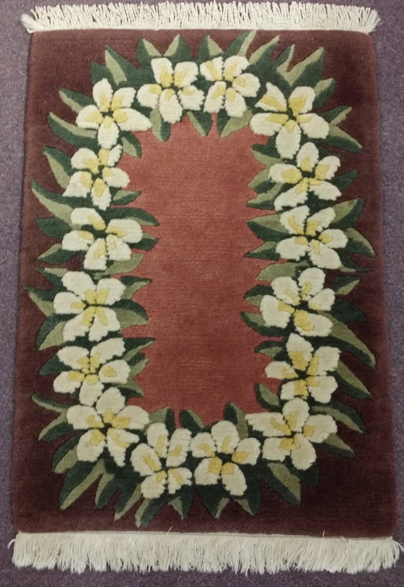 Indich Hawaiian Collection Area Rugs
