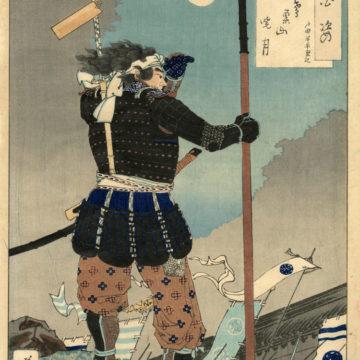 Mount-Tobisu-Dawn-Moon