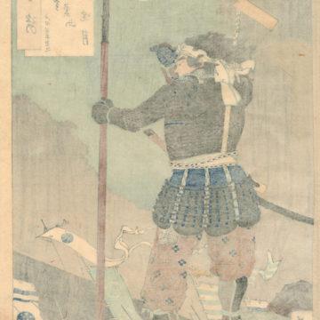 Mount-Tobisu-Dawn-Moon-Verso
