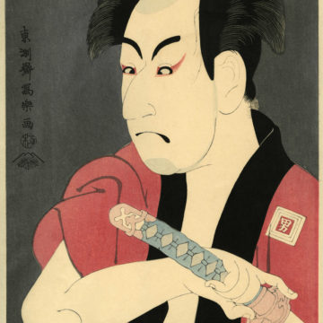 Samurai-Warrior-Sharaku