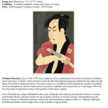 Microsoft Word – Samurai Warrior Sharaku Certificate.docx