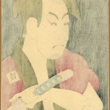 Samurai-Warrior-Sharaku-verso