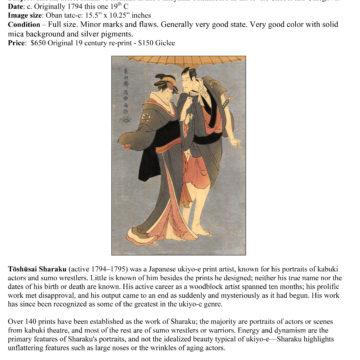 Microsoft Word – The Lovers Sharaku Certificate.docx